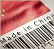 Запука товаров в Китае